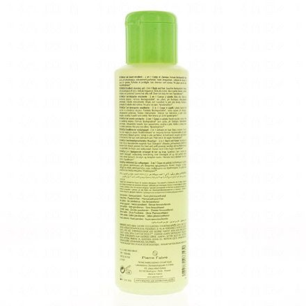 A-DERMA Exomega BB gel lavant émollient flacon 500ml - Illustration n°2
