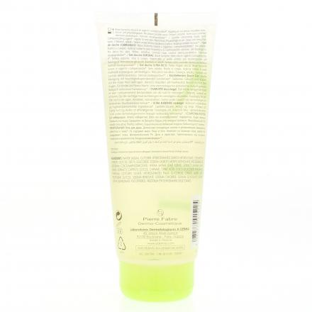 A-DERMA Gel douche surgras tube 200ml - Illustration n°2