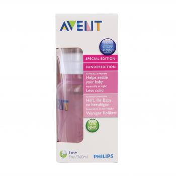AVENT Biberon en polypropylène rose 260ml - Illustration n°2