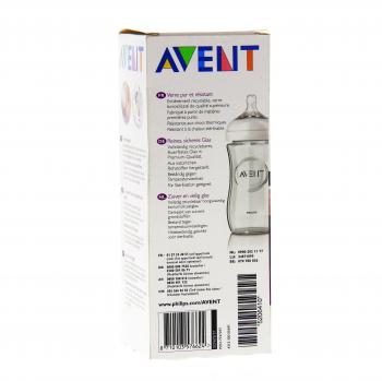 AVENT Biberon natural en verre 240ml - Illustration n°3