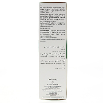 DUCRAY Sensinol Lait Apaisant Corps tube 200ml - Illustration n°4