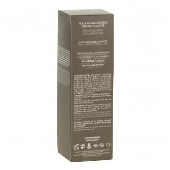PATYKA Biokaliftin huile remarquable démaquillante bio flacon airless 100ml - Illustration n°2