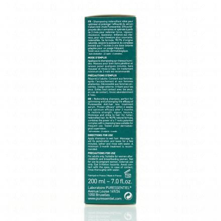 PURESSENTIEL Shampooing redensifiant anti-chute tube 200ml  - Illustration n°3